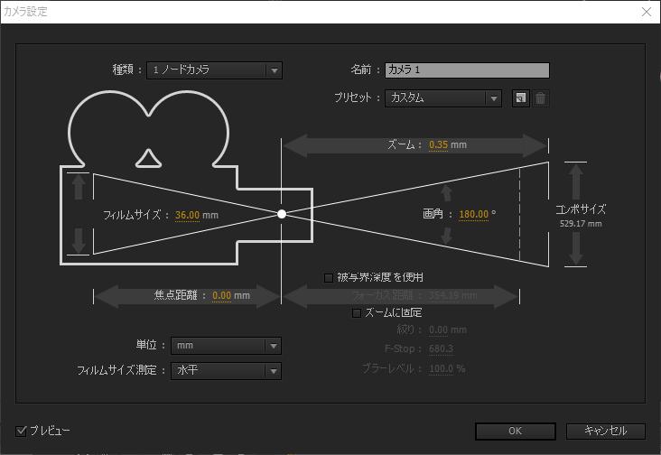 集中線_Base_02_05